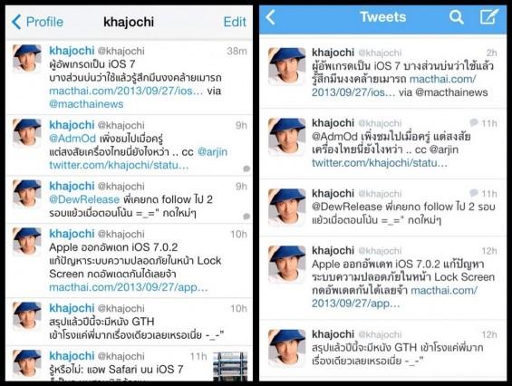 ios7-thai-font