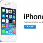 Apple ออก iOS 9.3.6 และ 10.3.4 สำหรับ iPhone และ iPad รุ่นเก่า อัพเดตได้ถึง iPhone 4s