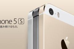 iphone-5s-japan