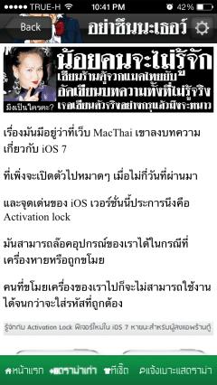 macthai-drama-addict-ios-2