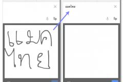 macthai-google-translate-handwriting-support-thai