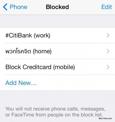 macthai-how-to-block-phone-call-sms-on-ios7-001