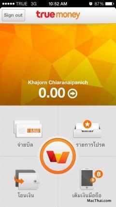macthai-review-truemoney-wallet-app-006
