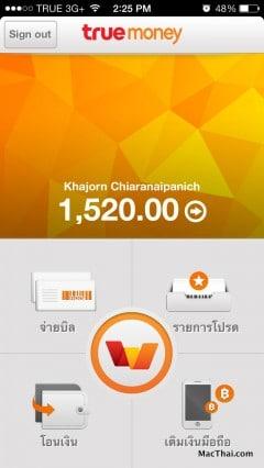 macthai-review-truemoney-wallet-app-010