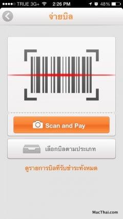 macthai-review-truemoney-wallet-app-011