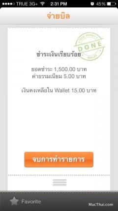 macthai-review-truemoney-wallet-app-015