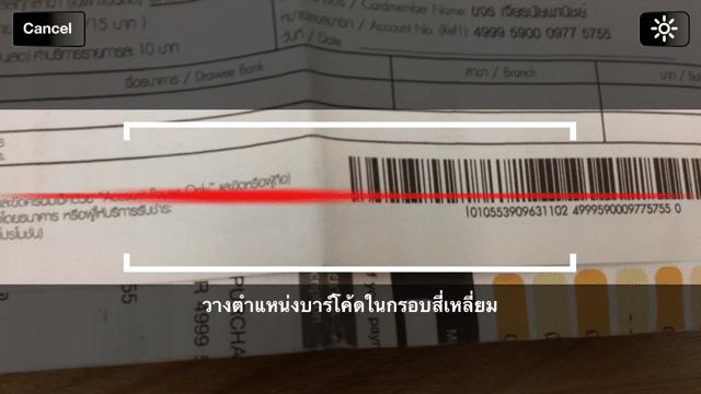 macthai-review-truemoney-wallet-app-019