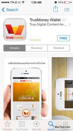 macthai-review-truemoney-wallet-app1