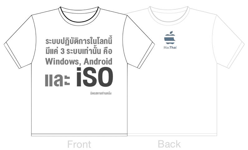 macthai-shirt-gen-1-real-iso