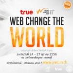 [PR] True Young Webmaster Camp ครั้งที่ 11 ค่ายเจาะลึกการทำเว็บสำหรับนศ. เปิดรับสมัครแล้ว