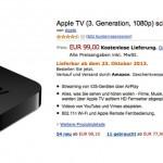 Apple TV รุ่นใหม่อาจเปิดตัวในงาน iPad Event 22 ตุลาคมนี้ด้วย
