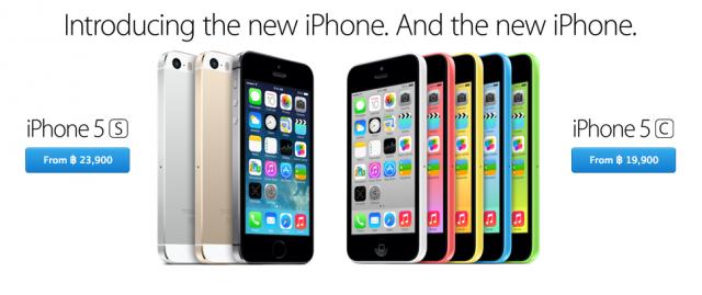 apple-store-online-thailand-iphone5s-price-23900-baht-iphone-5c-19900-baht
