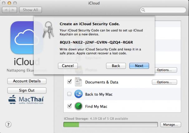 icloud-keychain-setup-4