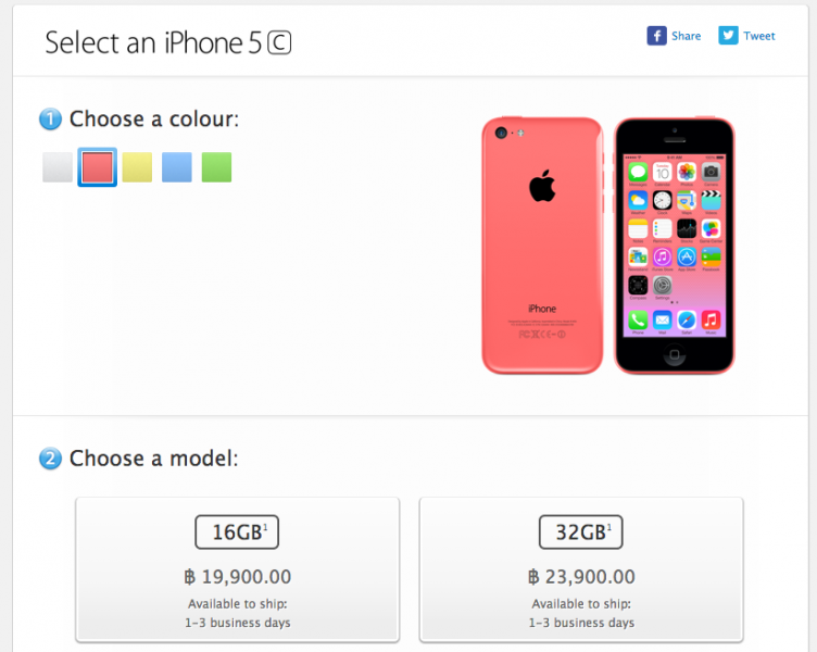iphone-5c-apple-store-online-start-thailand-19900-baht
