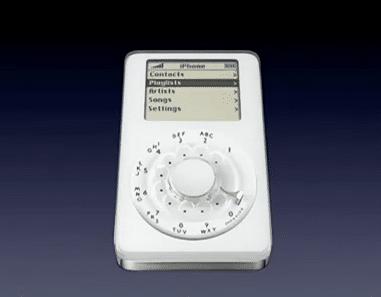 ipod-phone
