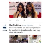 แอพ Twitter ออกอัพเดทใหม่ แก้ปัญหาภาษาไทยบน iOS 7, แสดงตัวอย่างรูปและวิดีโอได้แล้ว