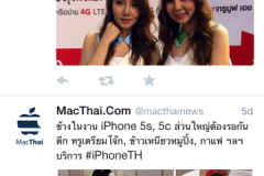 macthai-5.12-twitter-ios-android-photo-video-stream2