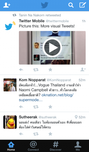 macthai-5.12-twitter-ios-android-photo-video-stream3