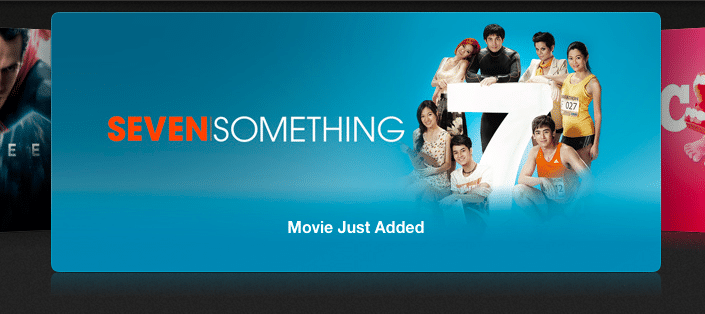 macthai-7-something-shutter-gth-and-five-star-movie-add-to-itunes-store-thailand3
