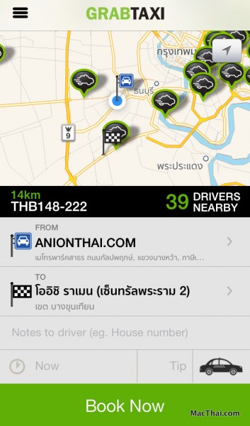 macthai-review-grabtaxi-app-for-ios-android-windows-phone-001