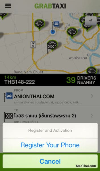 macthai-review-grabtaxi-app-for-ios-android-windows-phone-003