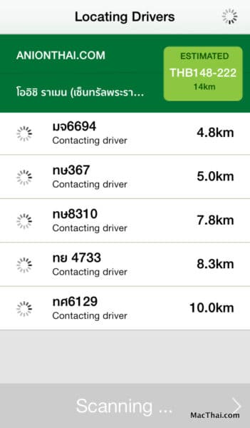 macthai-review-grabtaxi-app-for-ios-android-windows-phone-006