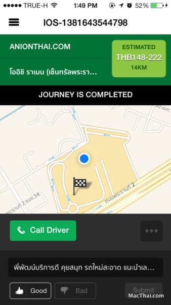 macthai-review-grabtaxi-app-for-ios-android-windows-phone-013