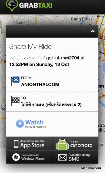 macthai-review-grabtaxi-app-for-ios-android-windows-phone-015