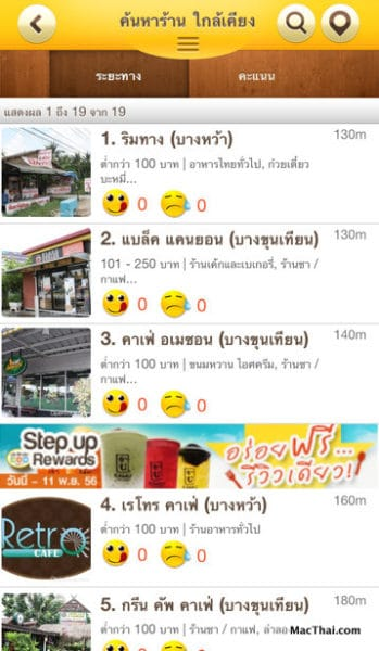macthai-review-openrice-thailand1