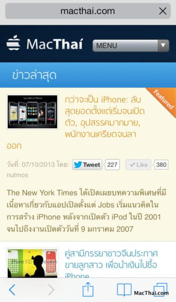 macthai-review-restriction-control-ios7-adult-content-website-007