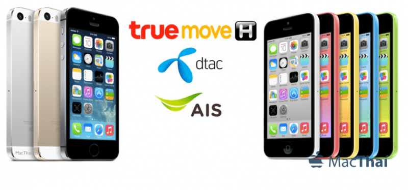 truemove-h-ais-dtac-to-launch-iphone5s-5c-event-midnight-24-october-2013