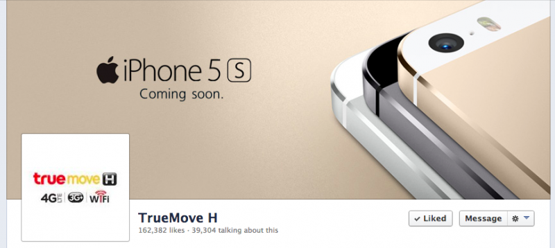 truemove-h-iphone-5s