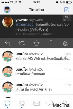 tweetbot-review-1