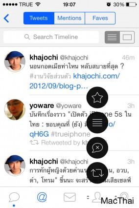 tweetbot-review-3