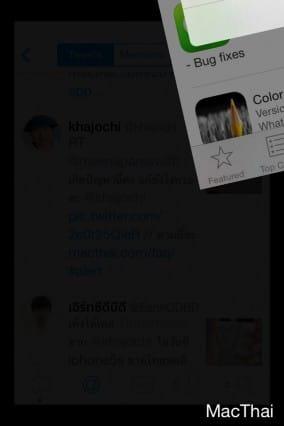 tweetbot-review-6
