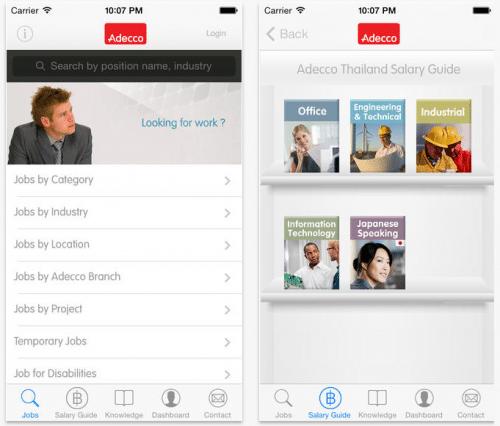 adecco-salary-guide-app2