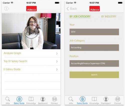 adecco-salary-guide-app3