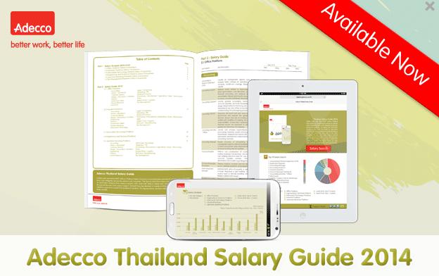 adecco-salary-guide-app4