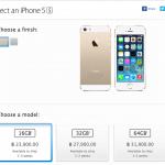 เวลาในการสั่งซื้อ iPhone 5s จาก Apple online TH ลดเหลือแค่ 1-2 สัปดาห์