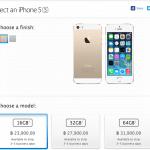 เวลาในการสั่งซื้อ iPhone 5s บน Apple online Thailand ลดเหลือแค่ 3-5 วันแล้ว