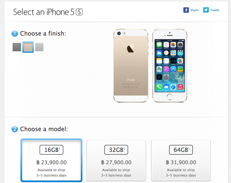iphone-5s-apple-store-online-thailand-ship-in-3-5-day