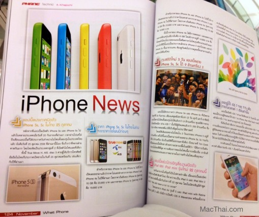 macthai-article-on-what-phone-magazine