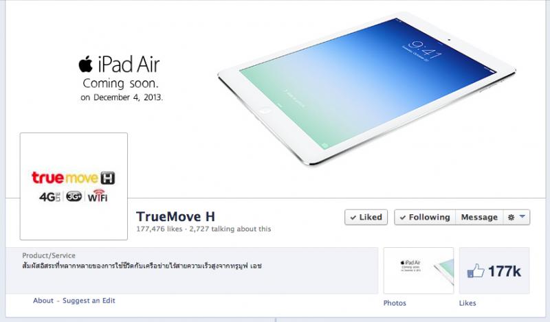 truemove-h-ipad-air-4-dec-2013