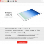 truemove-h-register-ipad-air-ipad-mini-retina-wifi-cellular