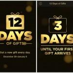 """แอพแจกของขวัญปีใหม่ """"12 Days"""" จากแอปเปิล เปิดให้ดาวน์โหลดแล้ว"""
