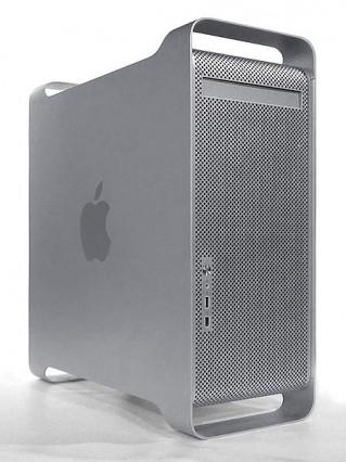 450px-Power_Mac_G5_hero_left