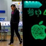 Apple เริ่มจำหน่าย iPhone ผ่าน China Mobile เครือข่ายจีนที่มีผู้ใช้มากที่สุดในโลกแล้ว