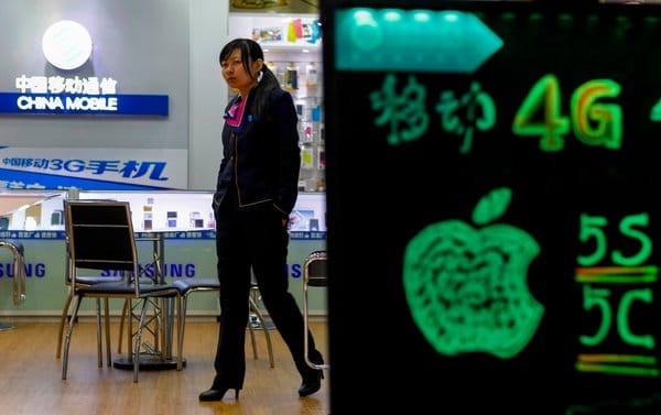 Apple China Mobile