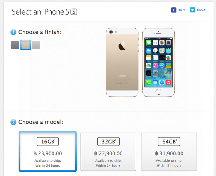 apple-stock-iphone-5s-on-apple-store-online-thailand-with-in-24-hour