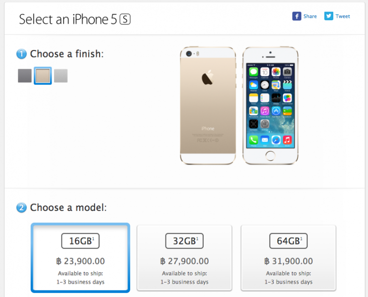 apple-store-online-reduce-delivery-iphone-5s-day-to-1-3-day